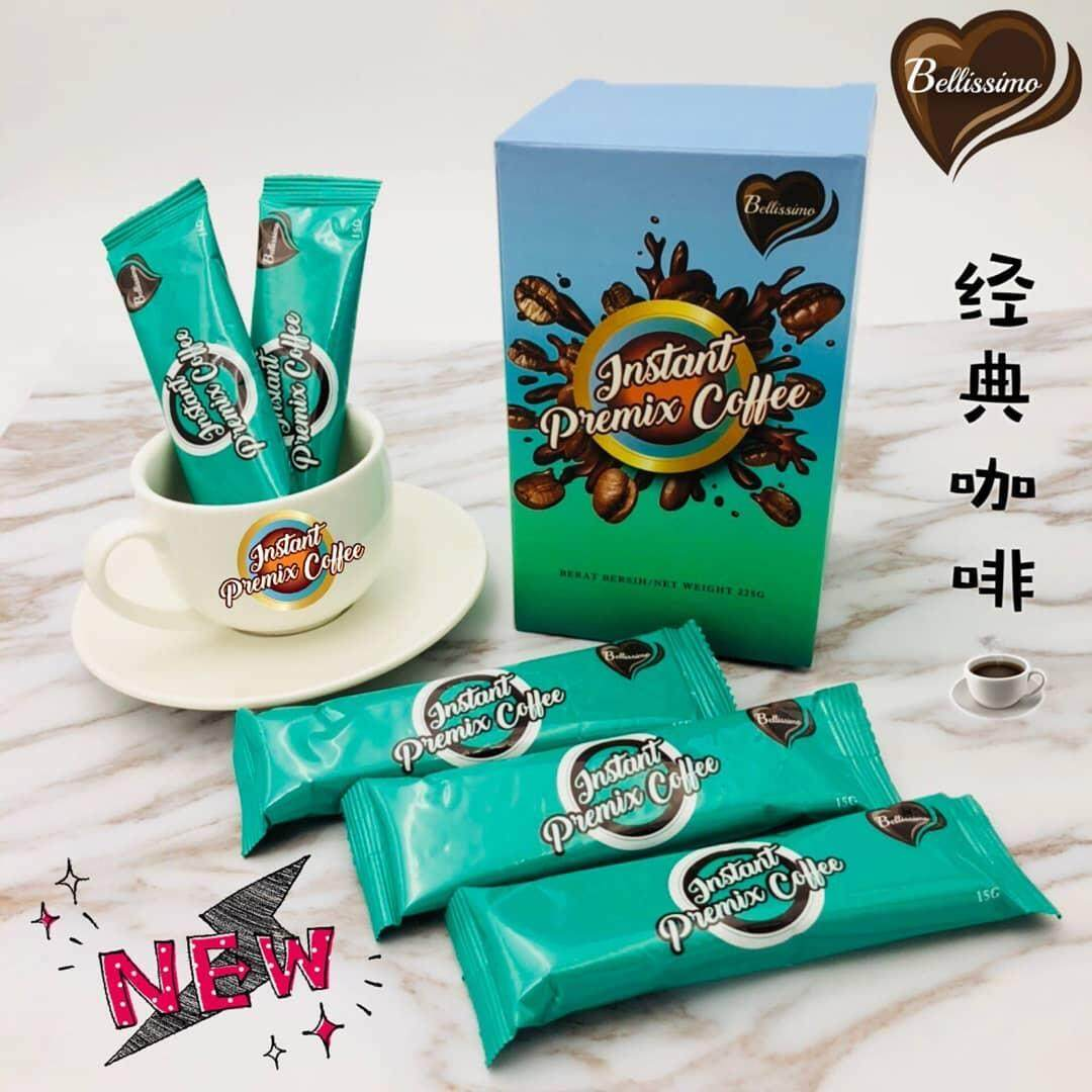 Bellissimo Slim & Shape Instant Drink 瘦身饮料 - Coffee Drink 咖啡 (15 Packs/Box)