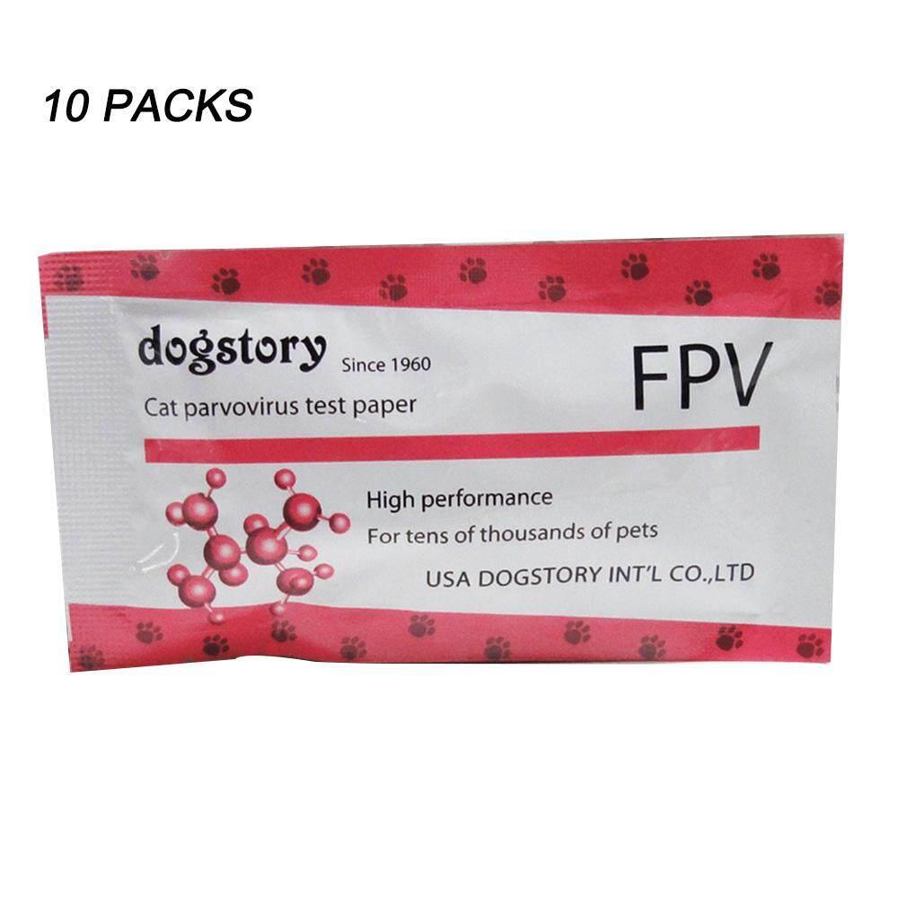 Dogstory โรงพยาบาลสัตว์เลี้ยงแนะนำ Home Essentials Professional Fpv กระดาษทดสอบ Panleukopenia แมว Plague ไวรัส Test Card (10 แพ็ค) - Intl.