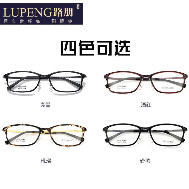 ... Tr90 bingkai kacamata wanita bingkai lengkap dengan kacamata rabun dekat  Perempuan kacamata minus wanita Kacamata rabun e1581dff5e