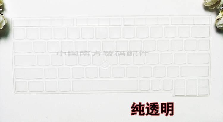Lenovo x270/x260/x240/x250 notebook computer keyboard protective Protector