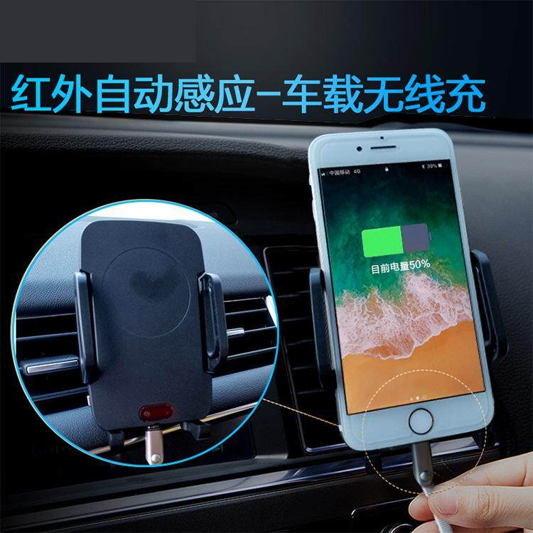 Car Mounted Induction Phone Bracket - Automatic Induction Intelligent Car Phone Holder Stand Air Outlet Mounting Bracket