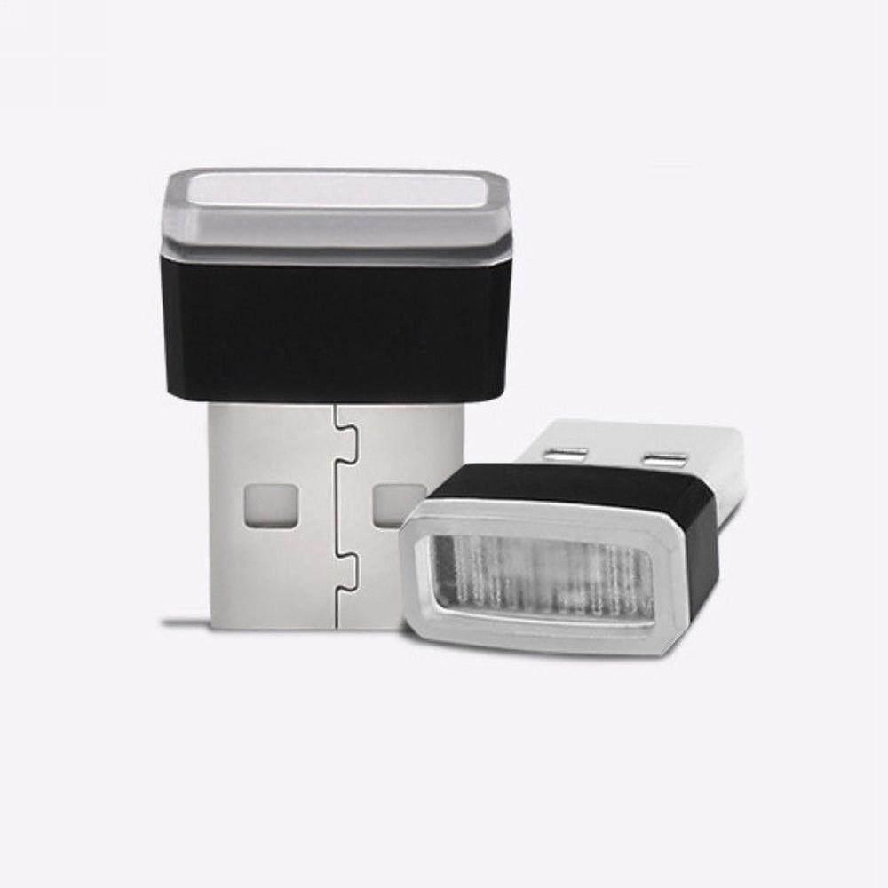 USB LED Mini Nirkabel Lampu Interior Mobil Suasana Aksesori Ringan Universal-Intl