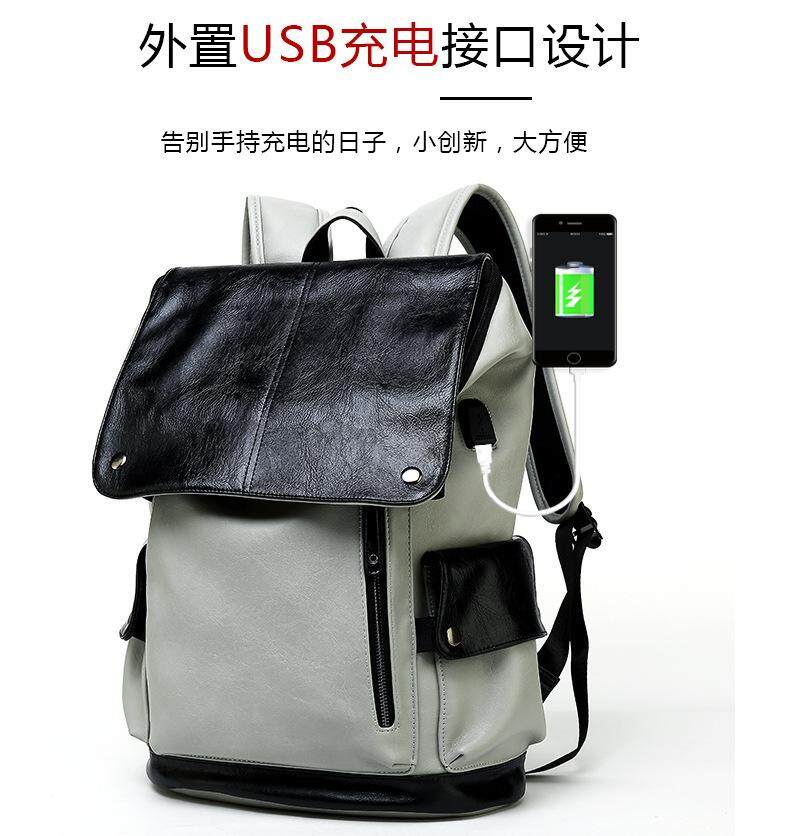 d94c7c7862e55 Backpack Male Korean Casual Backpack Male College Student Bag Male Travel  Bag USB Male Bag