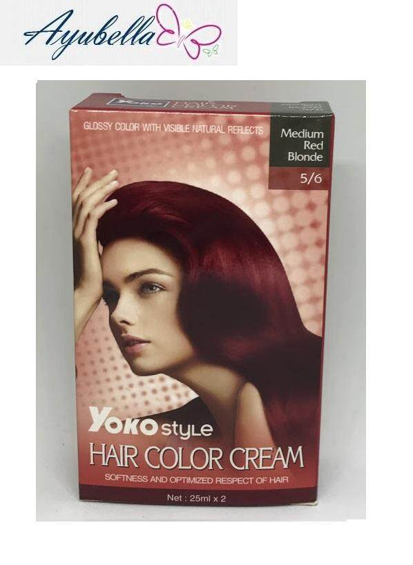 Yoko Style Hair Color Cream Medium Red Blonde X 2