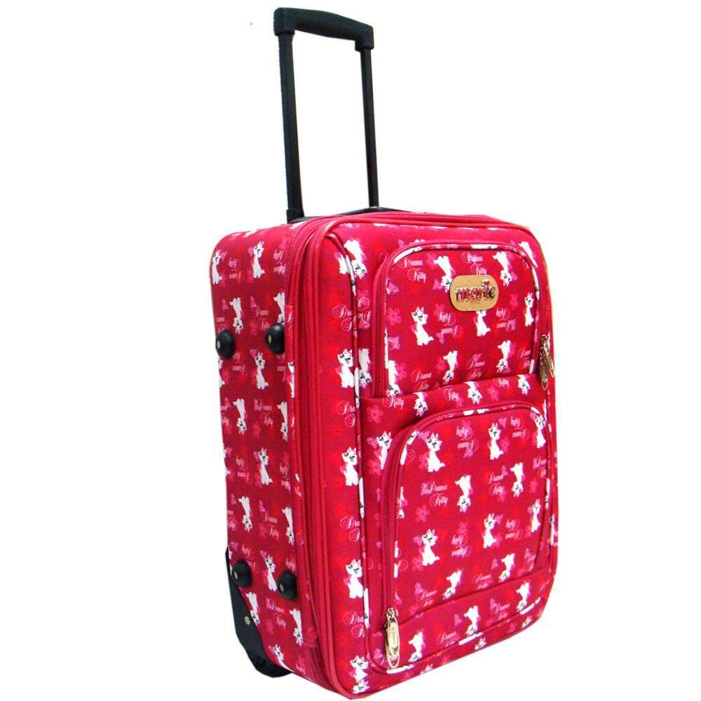 Disney Marie DME1354 20 inch Suitcase Trolley (Maroon)