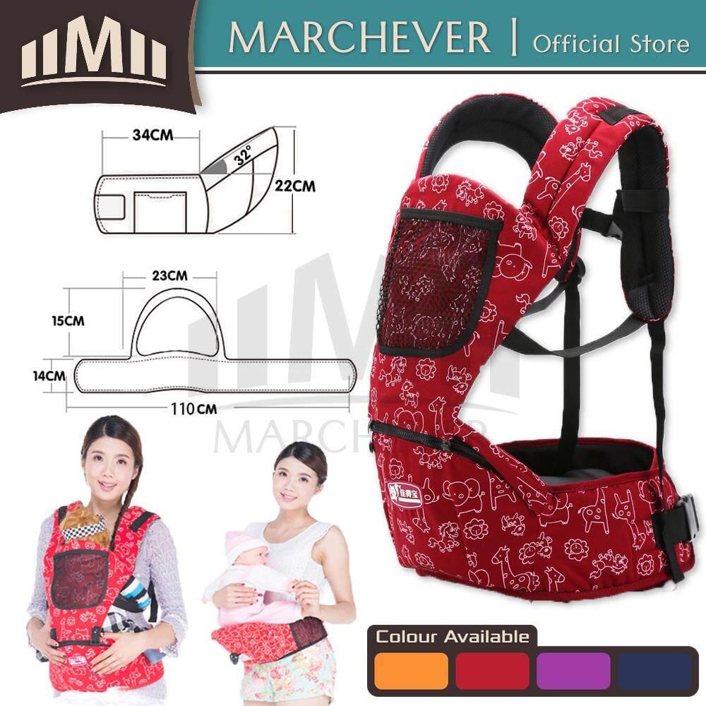 Adjustable Baby Carrier Multifunctional Baby Hip Seat Kids Ergonomic Baby Toddler A