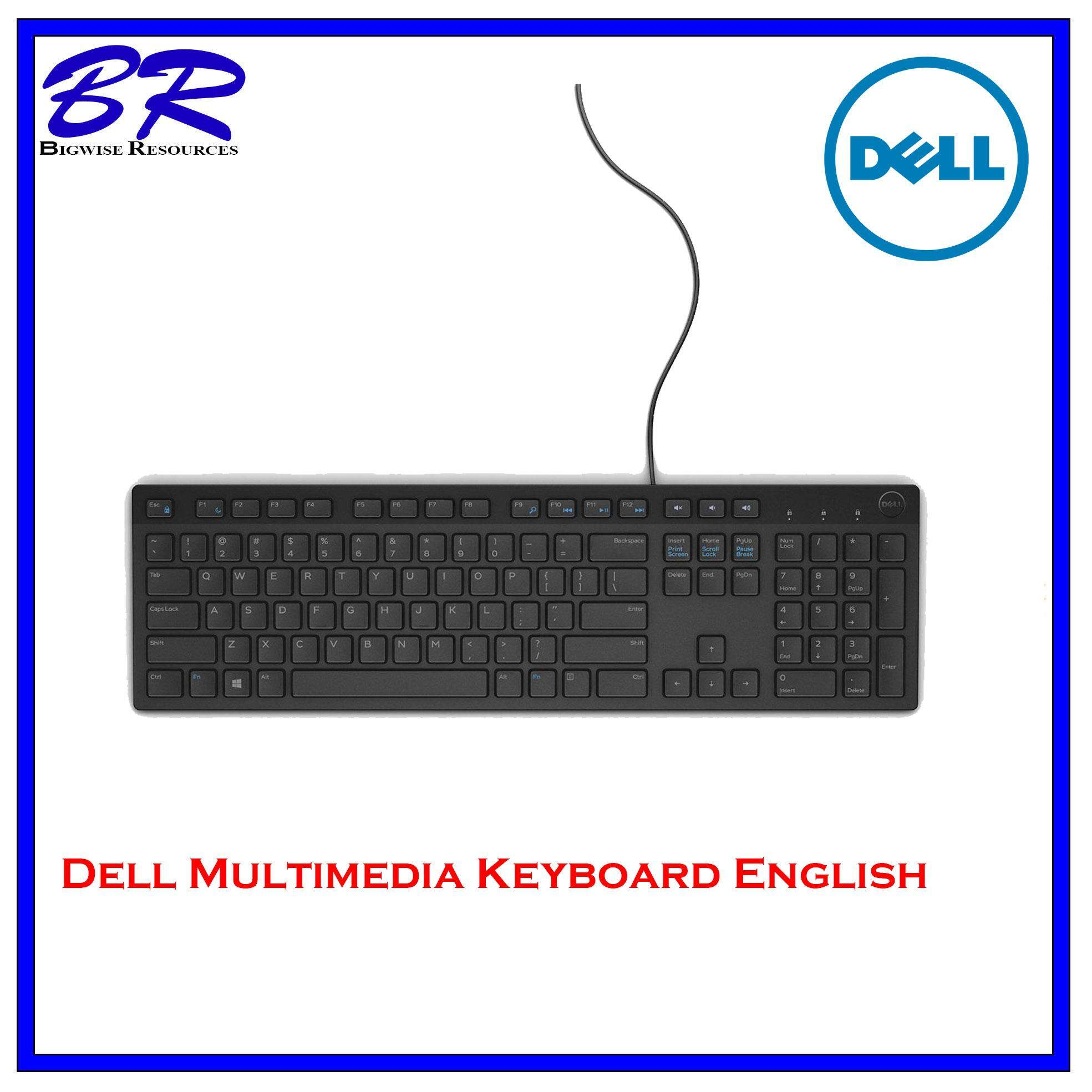 Dell Multimedia Keyboard (English) Malaysia