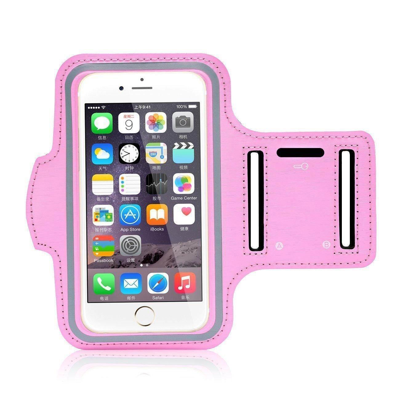 Waterproof Sport Running Arm Band Case(Pink)