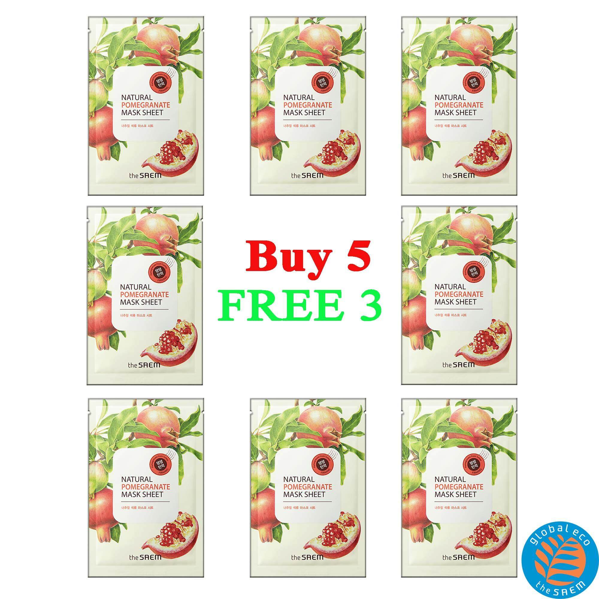 The Saem Health Beauty Skincare Price In Malaysia Best Thesaem Saemmul Fruits Lip Sleeping Pack Natural Pomegranate Mask Sheet 8pcs