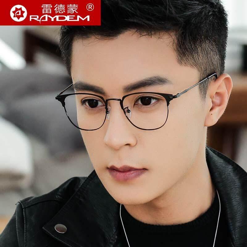 Bingkai Kacamata perempuan Gaya Korea kepribadian Kotak Persegi Logam Retro  bingkai kacamata pria     Bingkai Kacamata perempuan Gaya Korea kepribadian fe2e620c47