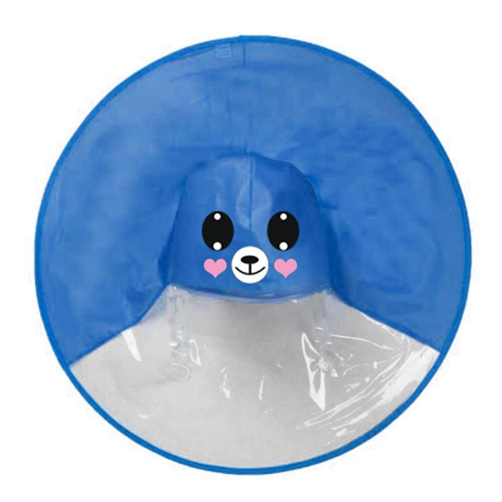 Katata จัดส่งฟรีน่ารักเสื้อกันฝน Ufo ร่มเด็กหมวก Magical ฟรีเสื้อกันฝน By Katata.