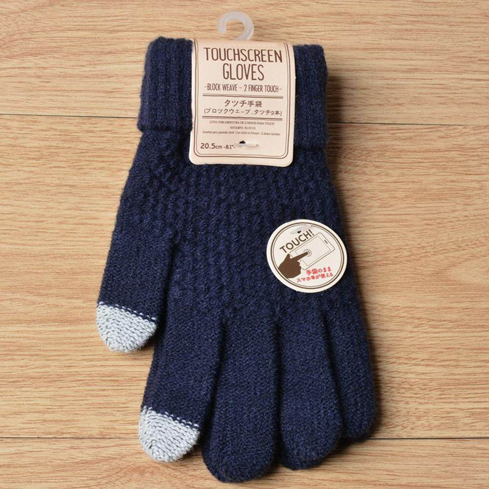 785e4a5b8 Big House Imitation Cashmere Knitted Telefingers Gloves Winter Warm Mittens  Gift (for Adults)
