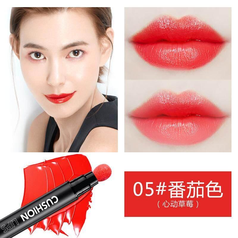 【5 # Tomat Color】branded Warna Bantal Lipstik Tidak Pelembab Tahan Air Kacang Goyang Bibir Lipstik Cair Pelembap Bibir Korea-Intl
