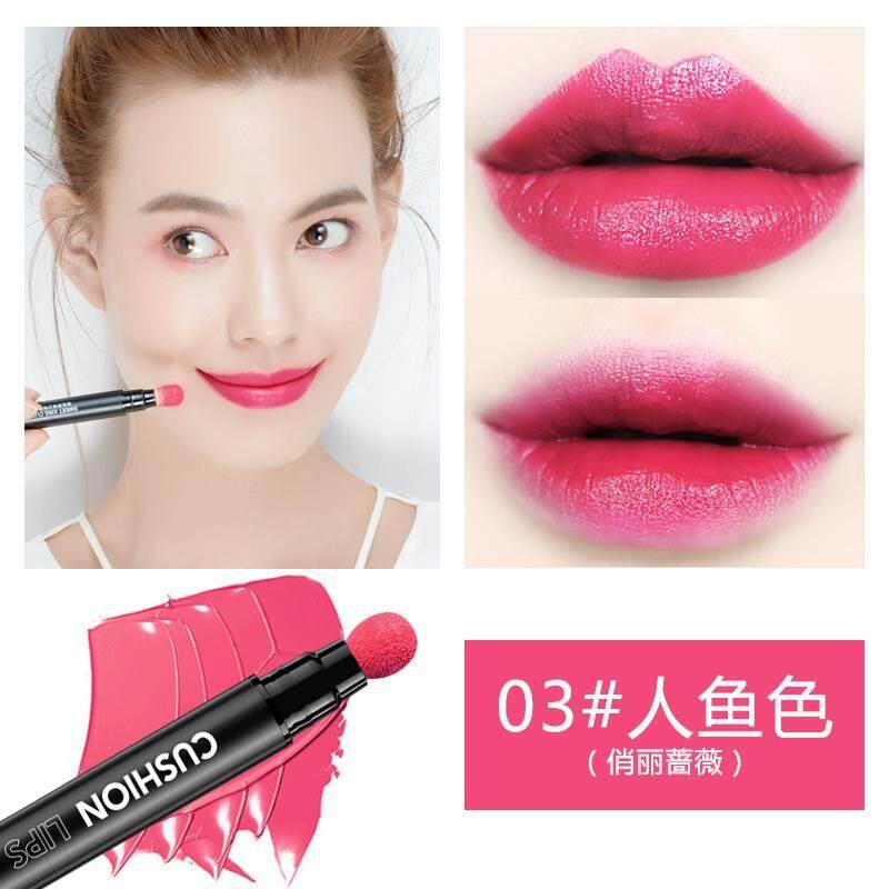 【3 # Warna Mermaid】branded Warna Bantal Lipstik Tidak Pelembab Tahan Air Kacang Goyang Bibir Lipstik Cair Pelembap Bibir Korea-Intl