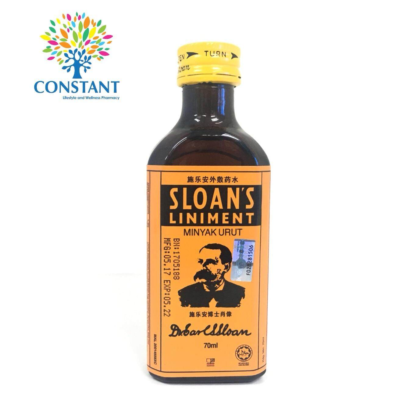 Sloans Linement 70ml