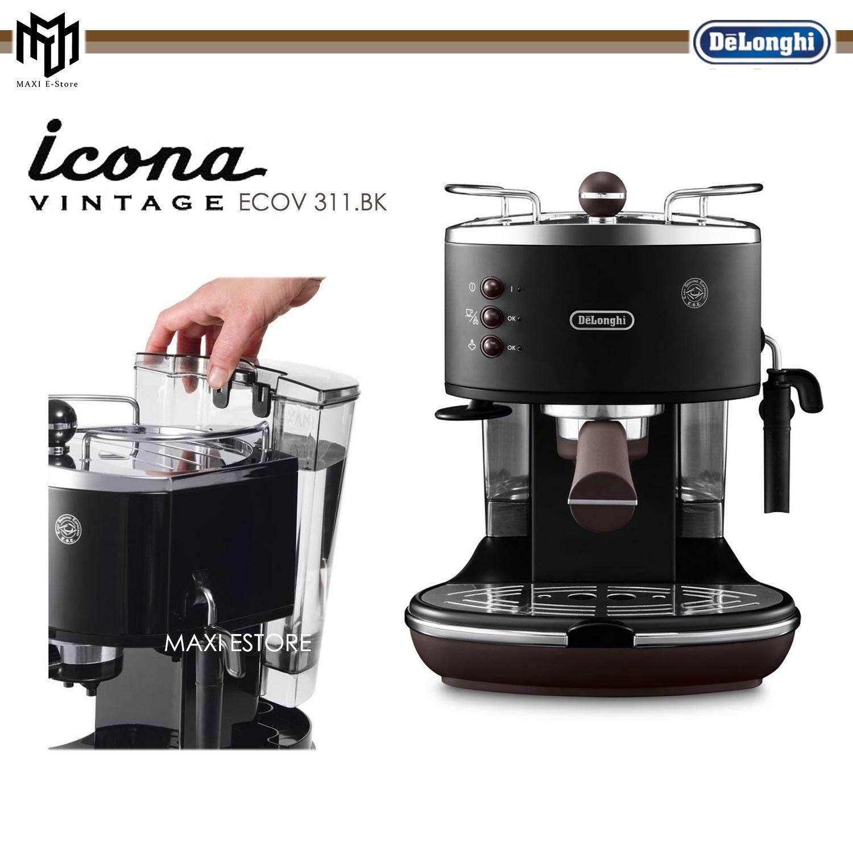 [NEW] Delonghi Vintage Espresso Coffee Maker ECOV311BK Black