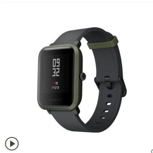 Asli Xiaomi Amazfit Bip Kecepatan Pemuda GPS Bluetooth 4.0 IP68 Smartwatch Versi Internasional