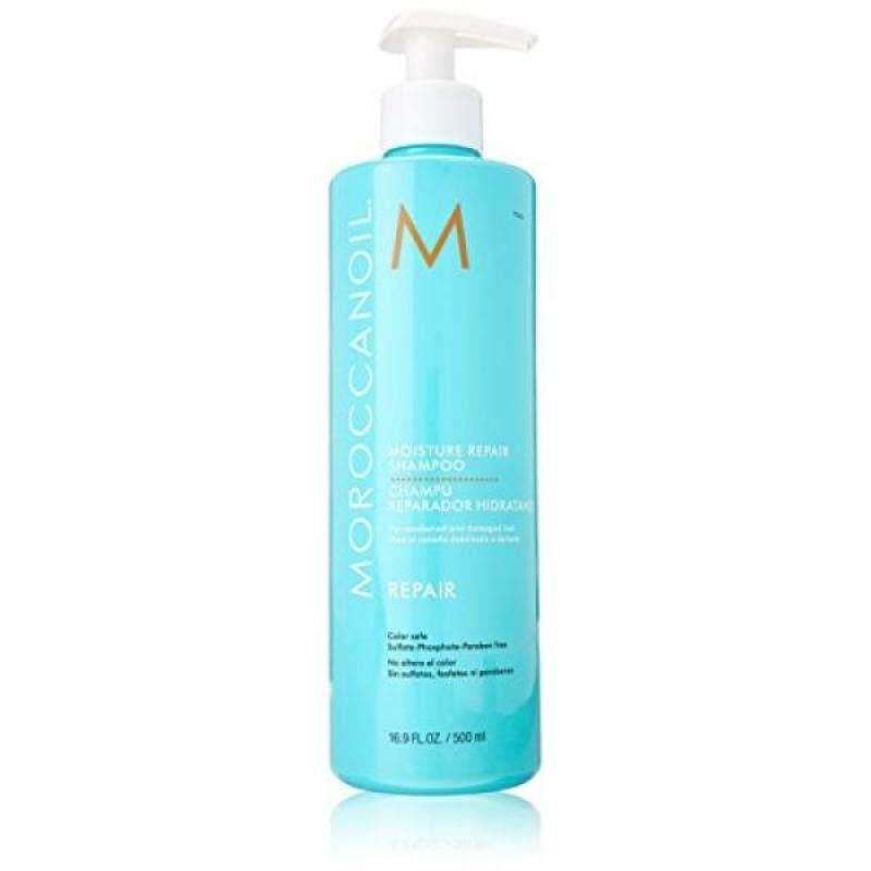 Buy Moroccan Oil Moisture Repair Shampoo, 16.9 Ounce - intl Singapore