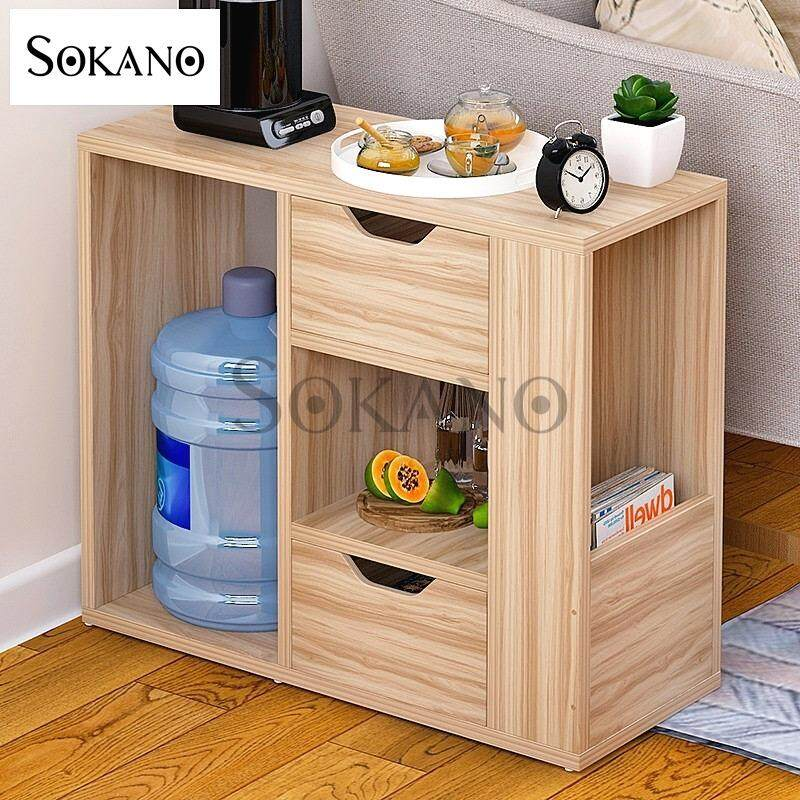 SOKANO N02 Premium Wooden Side Table And Hall Way Cabinet Organizer - Brown (513250)