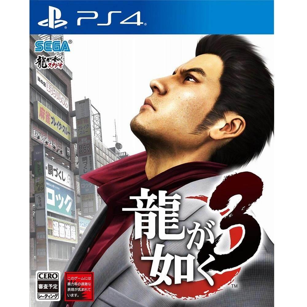 Buy Sell Cheapest Kaset Ps4 Yakuza Best Quality Product Deals Kiwami Steelbook Edition Reg All 1 Ryu Ga Gotoku 3 Basic Chi Digital Download