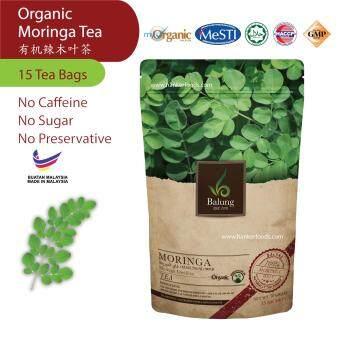 Moringa Leaf Tea (Teh Marungai)15 Tea Bags 有机辣木叶茶