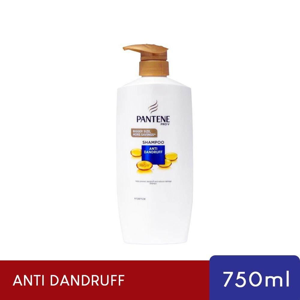 Excel Grocer Shiseido Shampoo Hair Curler Tonic Pomade Pantene Sampo Hairfall Control 750ml Pro V Anti Dandruff