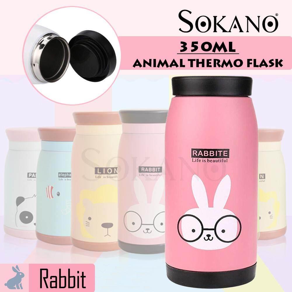 (RAYA 2019) SOKANO 350ml TF004 Animals Stainless Steel Vacuum Flask Double Walll Leak Proof Beverage Thermos Bottle