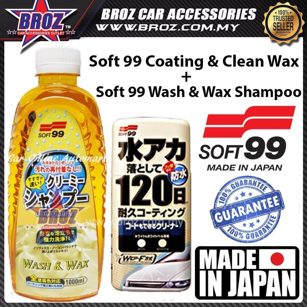 Soft 99 Soft99 Wash & Wax Shampoo +Soft 99 Coating & Cleaning Liquid Wax (White)
