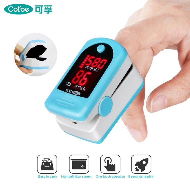 Pulse Oximeter brands - Pulse Check for sale online in Philippines