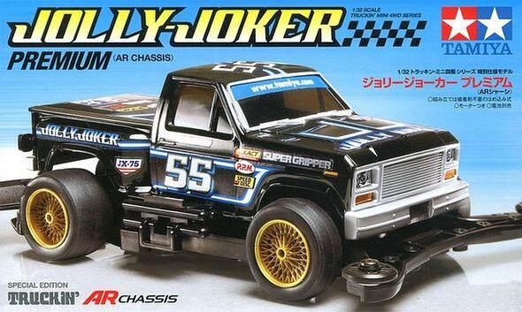 1/32 TAMIYA Jolly Joker Premium (Ar Chassis) (Mini 4WD Limited)
