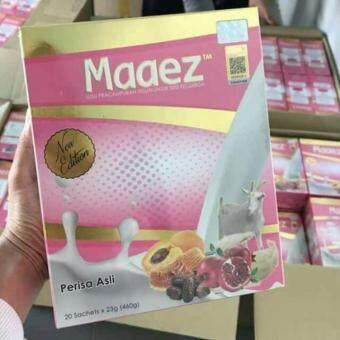 NEW PACKING SOFIEYA BEAUTY Susu Maaez (20sachets)