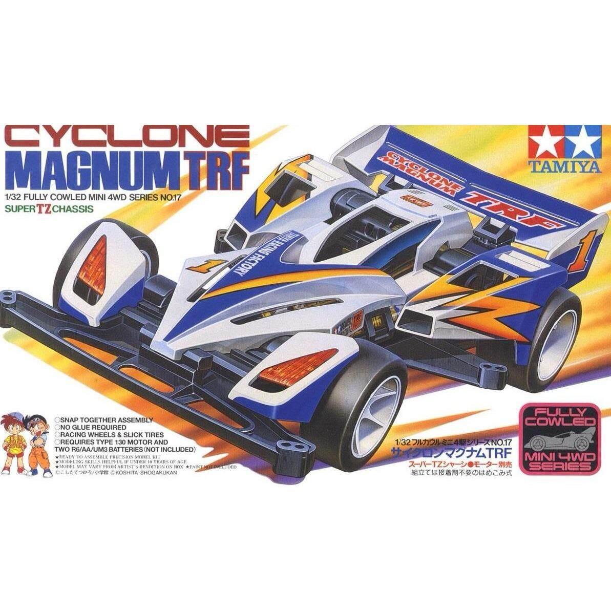 1/32 TAMIYA Cyclone Magnum TRF Super TZ Chassis