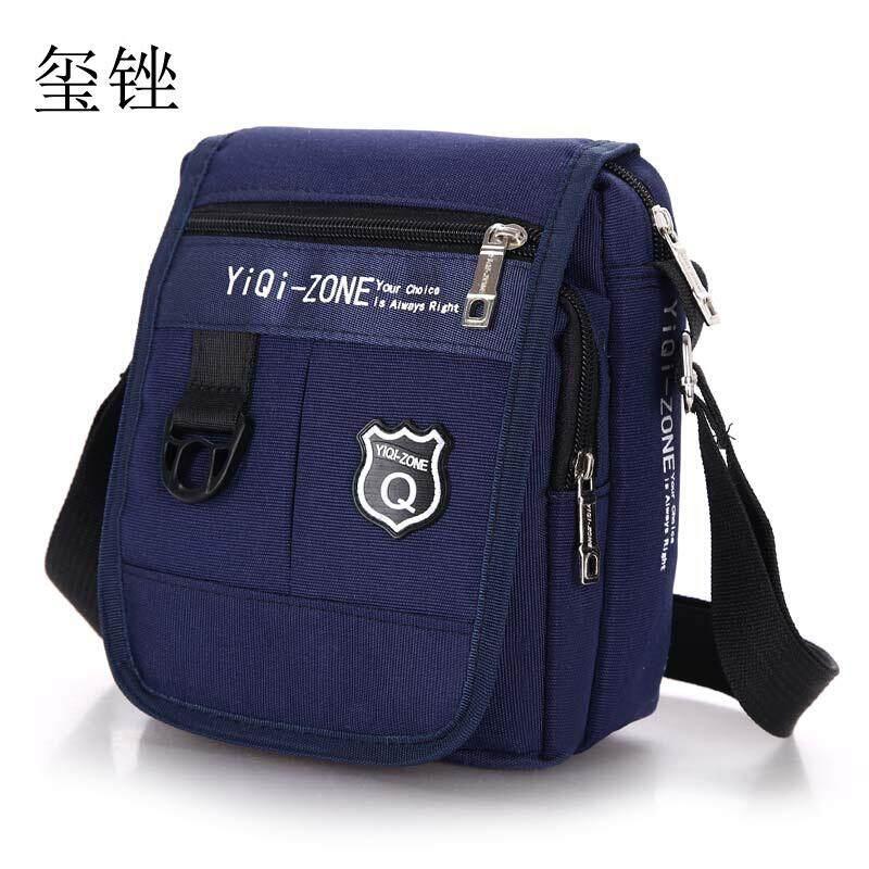 ... Pergelangan Kaki Tinggi Versi Korea. Source · Xi Cuo Kotak Pack Tahan  Air Nilon Oxford Kain Pria Bungkus Gaya Baru Pria Tas Bahu aadf73dd94