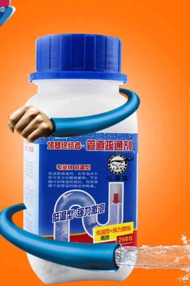 Powerful Plumbing Agent Toilet Jam Dredge Powder  管道疏通剂