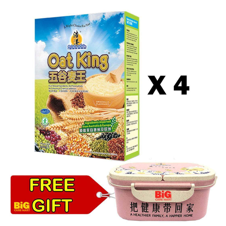Oat King Original 500G X 4 + FREE 1 LUNCH BOX