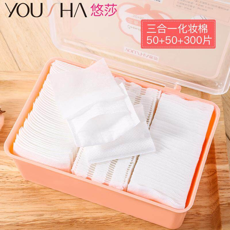 Cotton Puff women Facial Wipe Remover with Boxed 1000 of Disposable Thick Unloading Pure Cotton Facial Part Watsons Thin Philippines