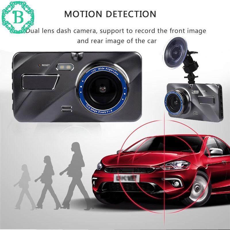 Benediction Car DVR Dash Cam Durable Dual Lens Parking Monitor G-Gensor