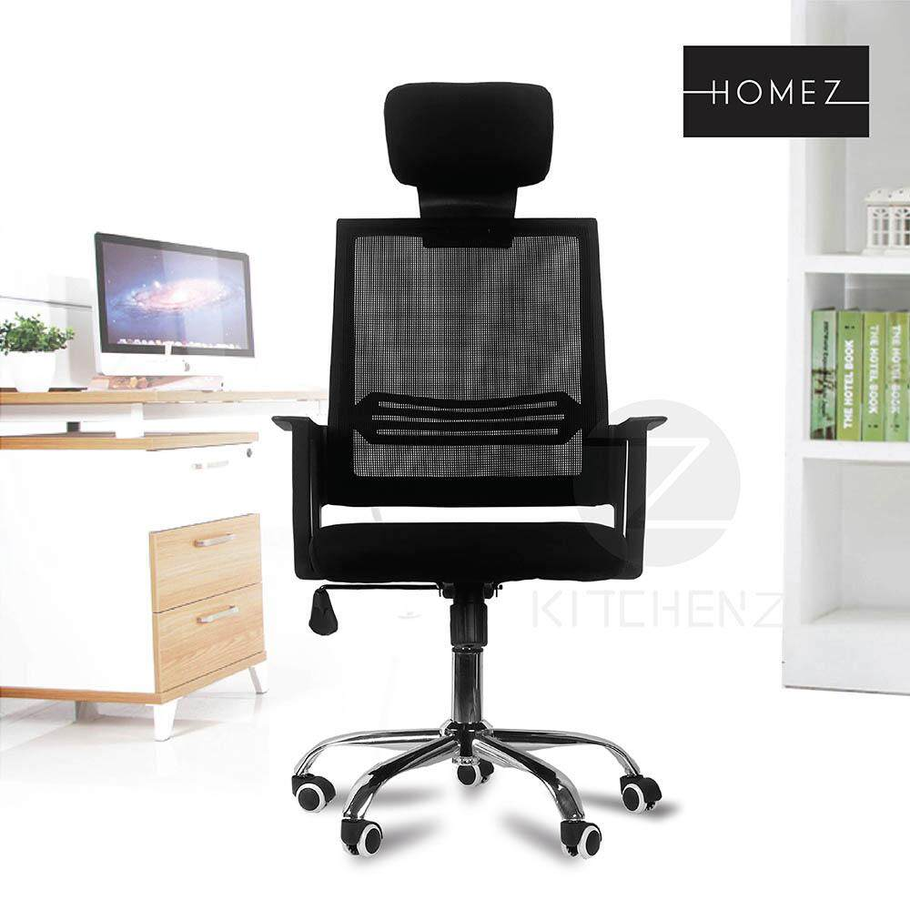 Homez Mesh Office Chair HMZ-OC-HB-836 with Ergonomic Design & Chrome Leg - Black