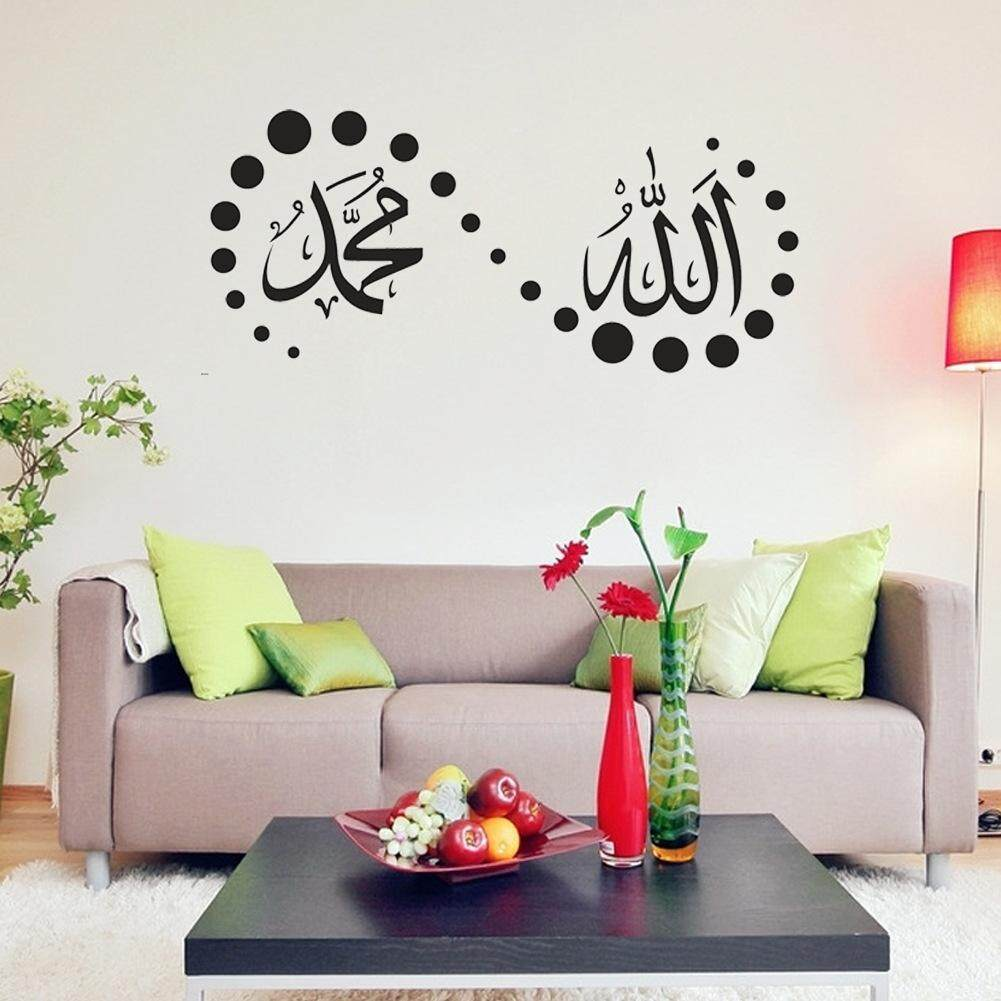 502 Muslim Culture Wall Stickers Living Room Bedroom Background Stickers  Can Remove Waterproof Stickers.