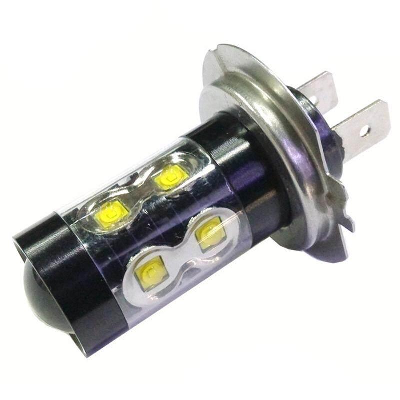 2x 12V-24V 6500K 50W XB-D LED Car Light Fog Headlight Light Bulbs
