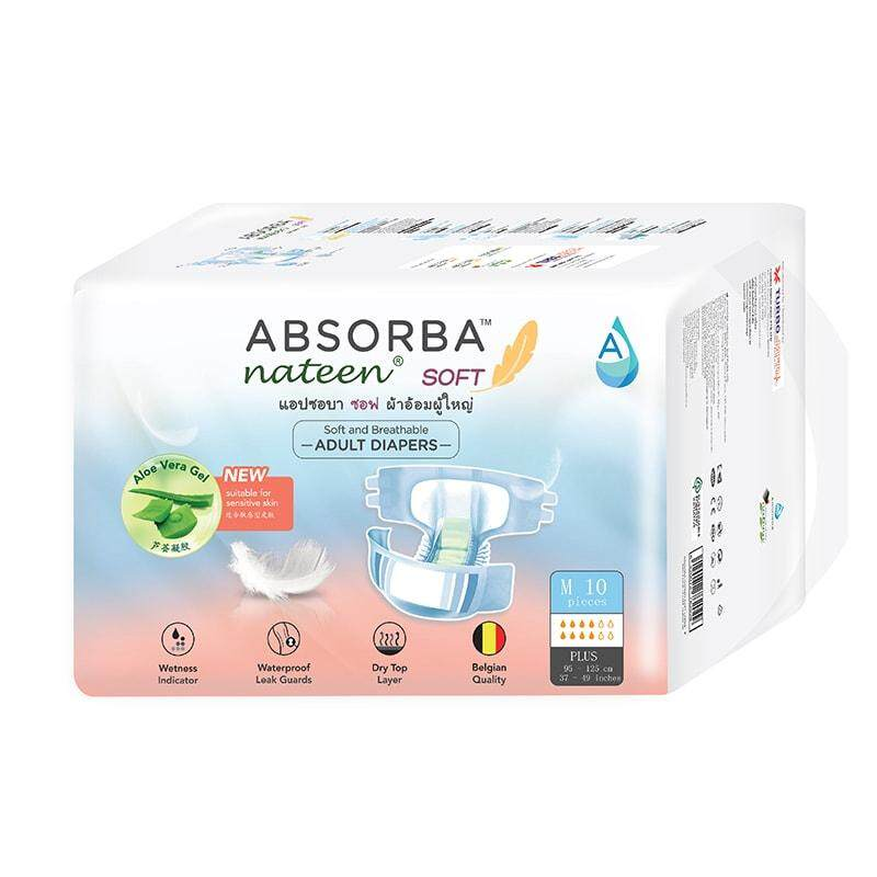 Absorba Nateen Soft Adult Diapers (M) 10's x 8 [ FREE SHIPPING ]