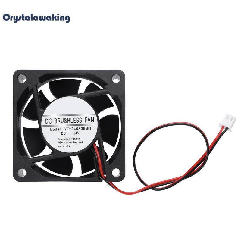 Bảng giá Waterproof Yc-240806SH 24V 58x58x25mm Low Noise Brushless DC Cooling Fan Radiator Accessories Phong Vũ