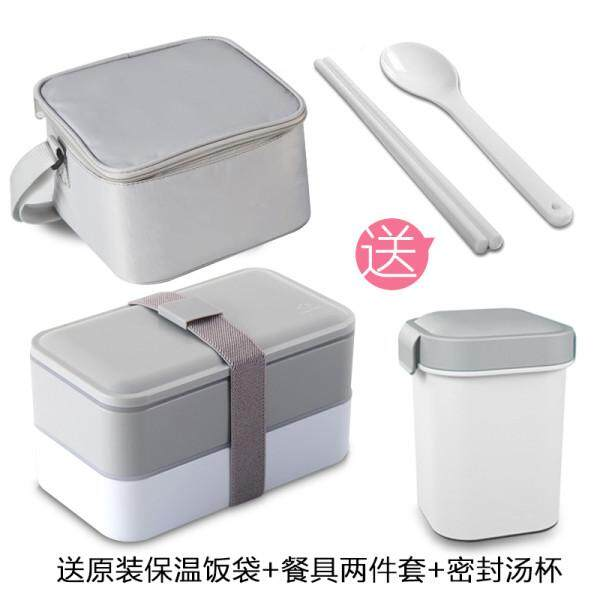 Coron Japanese lunch box compartment double compartment lunch box heated student adult plastic lunch box(