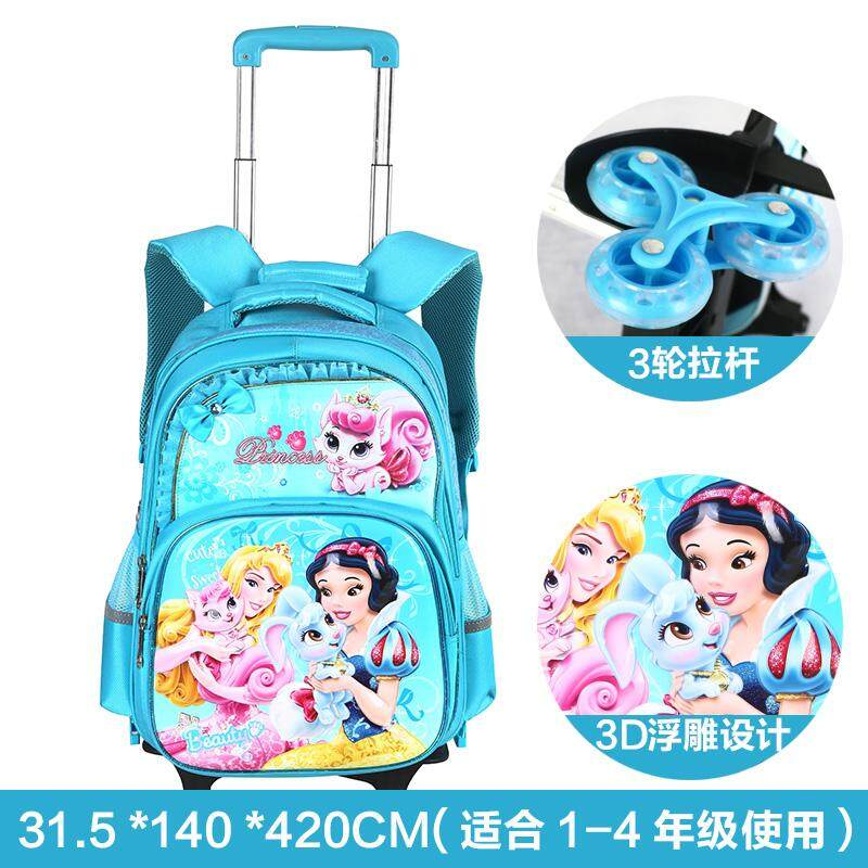 Young Students Three Rounds Trolley Bag Female 1-3-5 Grade Disney Snowhite Princess Childrens Rucksack 6-12 a Year of Age