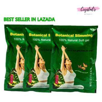 [Set of 3] ORIGINAL Meizitang Botanical Slimming Soft Gel - MZT (36 capsules) [Lazada 4 Years Best Seller] Quick Effects / Extracts of natural plants 美姿堂减肥胶囊30粒+6粒