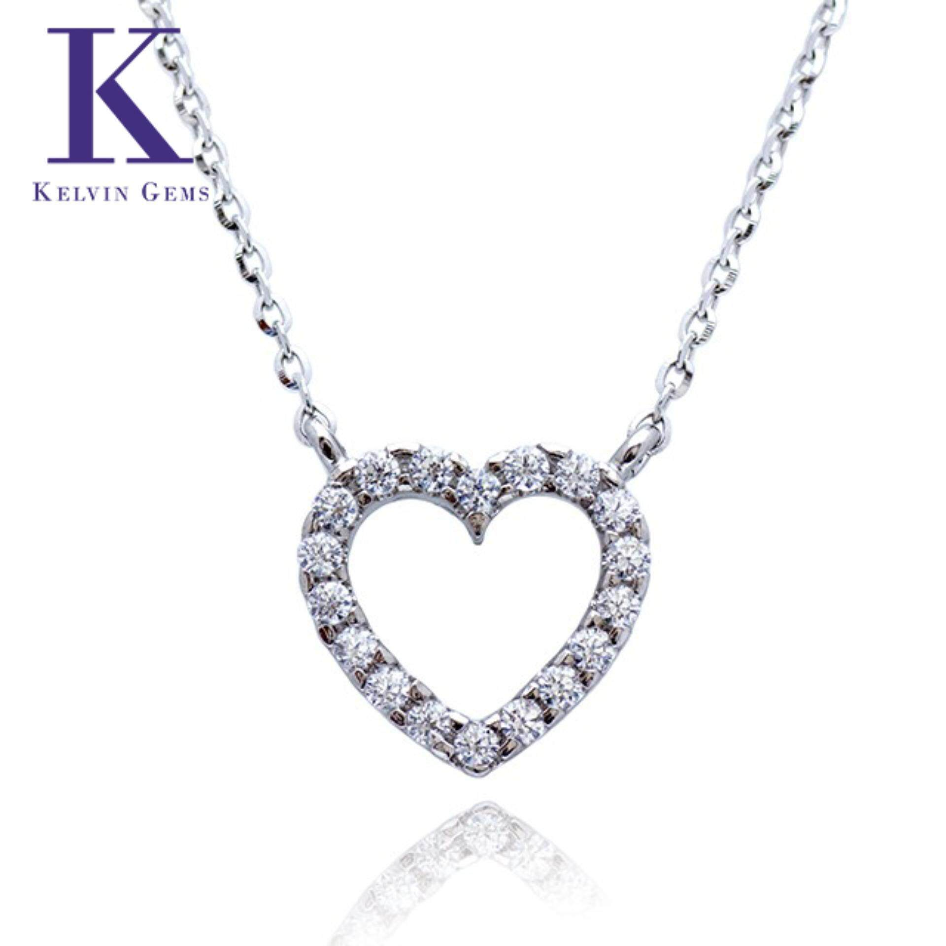 Kelvin Gems Premium My Heart Pendant Necklace m/w Swarovski Zirconia