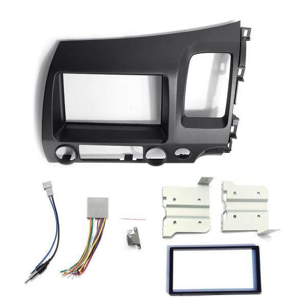 Cho Năm 0611 Honda Civic Mầu Nâu Sẫm Đài Phát Thanh Stereo Đôi 2 Din Dash Kit