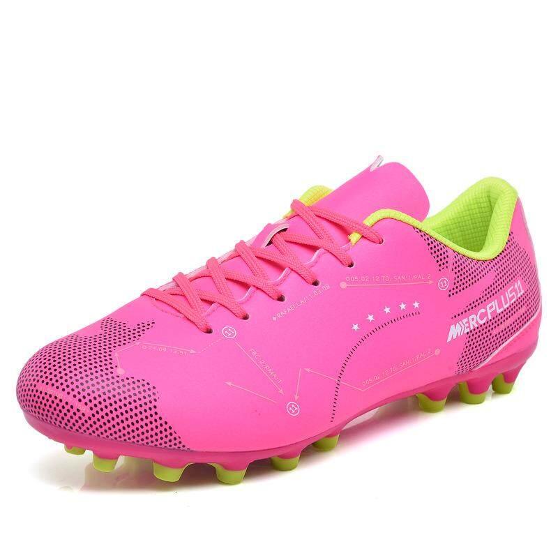 (ราคาต่ำสุด) รองเท้าฟุตบอลหญิงเด็กกันลื่นโดยเล็บยาวฝึกอบรมรองเท้าผิวเท้าเด็กผู้ใหญ่หญ้าเทียมฝึกอบรมรองเท้า - นานาชาติ By The Digital Store.