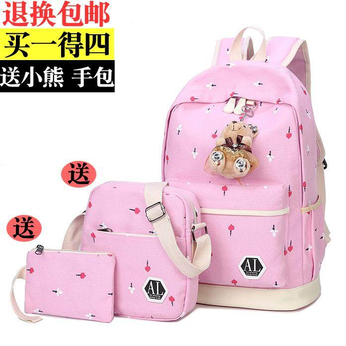 No Good No Money The Lovely Girl Beginning Primary And Junior High School Living The Grade 345 Schoolbag Little Girl Tour Backpack Capacity Shoulder Bag Of Han Ban Da Dun By Liaozhang.