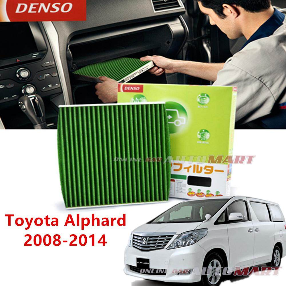 Denso Products For The Best Prices In Malaysia Kompresor Honda Jazz Ori Cabin Air Filters Conditioner Filter Dcc 1009 Toyota Alphard Yr